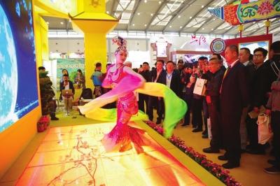 2019西安丝绸之路国际旅博会举行我省8个市州组团参展