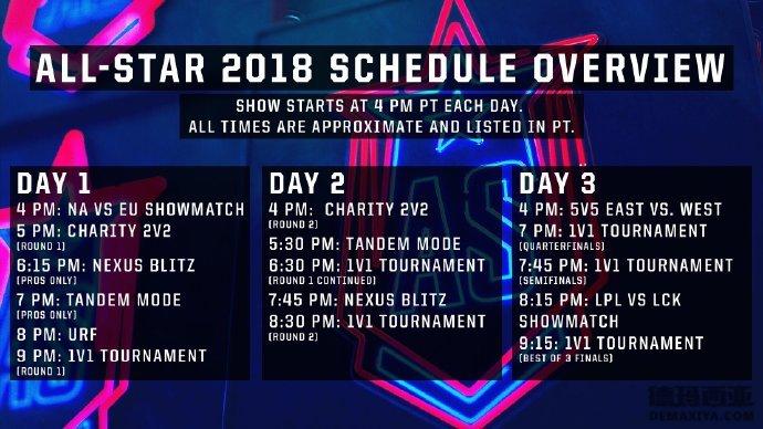 2018lol全明星表演赛赛程公布 三天游戏豪华盛宴