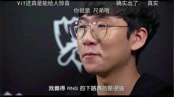 GEN两连败:尺帝曾公开表示不想再碰见Uzi